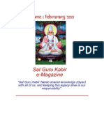 Satguru Kabir e-magazine vol1 issue1