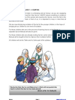 001. INTRODUCTION TO CLASS 1 to 4 QUR'AN)