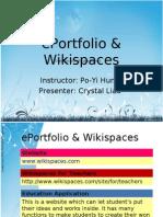 ePortfolio & Wiki Spaces