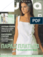 2003.06 dergi