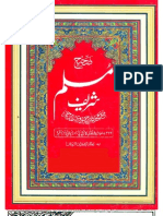 Sahi Muslim 6