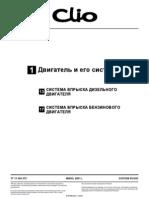 MR-346-CLIO-1
