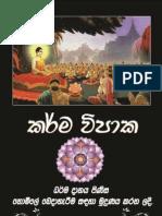 KARMA VIPAKA E -Version-Www.buddhistvision