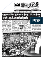 Puduvai Puratchi 25th Issue