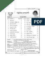Sathya Sai Balavikas (Telugu Monthly Magazine) November 2012