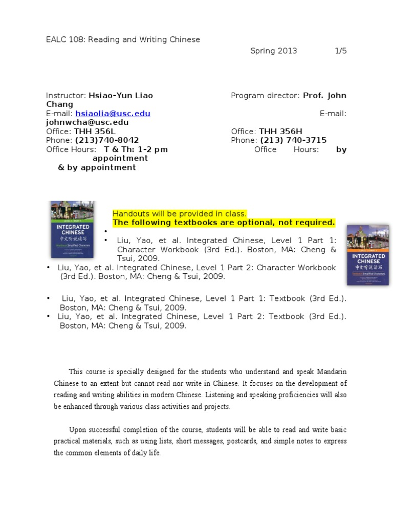 Workbooks integrated chinese workbook level 1 part 2 : EALC 108 Syllabus Spring 2013 LIAO | Homework | Academic Dishonesty