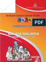 Panduan Guru Bahasa Melayu
