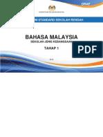 Dokumen Standard Bahasa Malaysia SJK Tahap 1