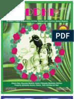 Siddhi Times February 2009