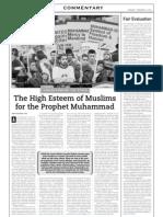 Iozdemir Prophet Muhammad