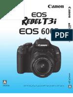 EOS 600D _H104_AR