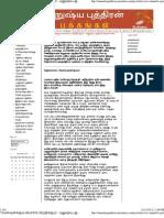 manushyaputhiran.pdf