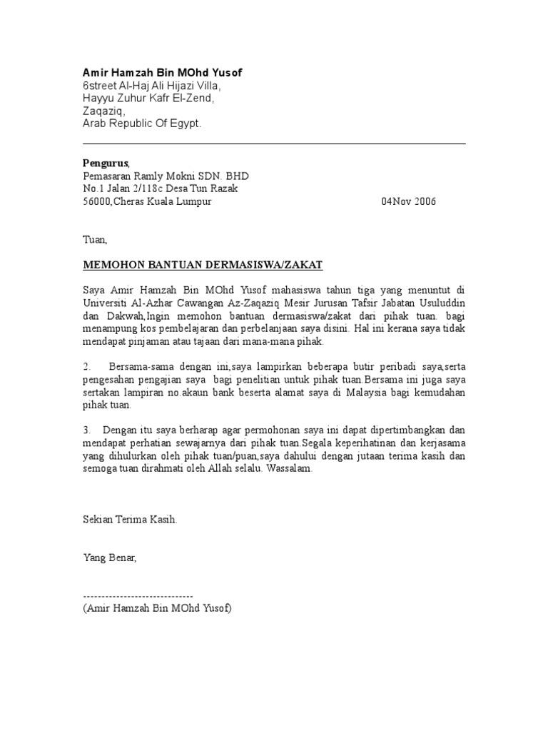 Contoh Surat Rasmi Permohonan Bantuan Kewangan - Contoh O