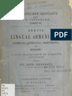 Petermann. Brevis linguae armeniacae. 1872.