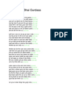 Vaaran Hindi