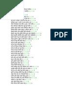 Line by Line Hindi Translation of Siri Guru Granth Sahib