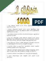 Murphys Laws - 1000