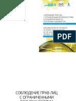 Chapter_1_PVD_Bure.pdf