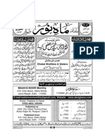 Mahenoor Jan-2013