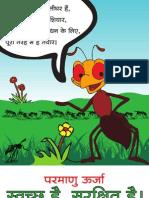 Ant Hindi CTP123456