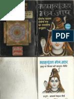 Mahamatinjaya.pdf