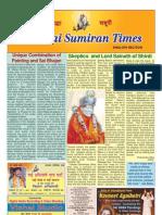 Sai Sumiran Times Eng Feb 2008