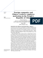 Foreign Companies and Chinese Workers- Employee Motivation in the PRC
