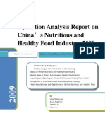 Operation Analysis Report on China's Nutritious and Healthy Food Industry, 2009