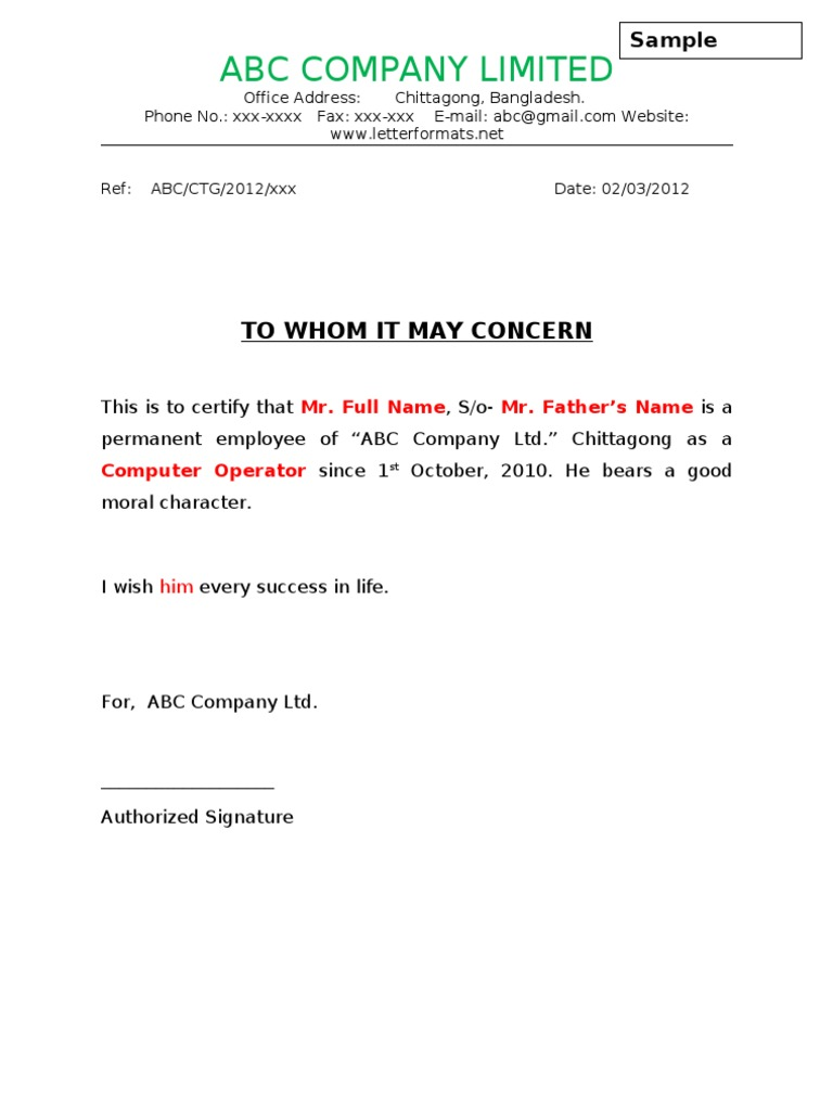 To Whom It May Concern Certificate Format Sample – Employee Working Certificate Format