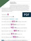 Talk To Me In Korean - Level 4 Lesson 6
