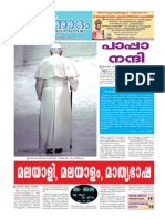 Jeevanadham Malayalam Catholic Weekly Feb24 2013