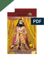 Darhi Wali Dulhan by Khalifa-E-Huzur Mufti-E-Azam,Hazrat Allama Abdul Sattar Hamdani(Maddazillahul Aali)