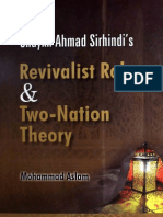 Shaykh Ahmed Sirhandi's Revivalist Role & Two Nation Theory