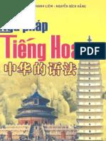 59544ngu Phap Tieg Hoa