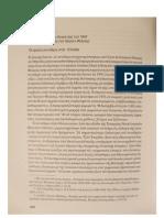 Αννα Μαρία Δρουμπούκη - 28 χρόνια μετά Μια αποτίμηση της δεκαετίας του 1940 και της προσφοράς του Χάγκεν Φλάισερ [2012-12-ΔΕΚ-ΙΣΤΟΡΙΚΑ-ΤΧ#057-ΣΕΛ-516-527] [Μέλισσα + Μουσείο Μπενάκη 2012]