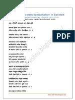 Sri Venkateswara Suprabhatam in Sanskrit1