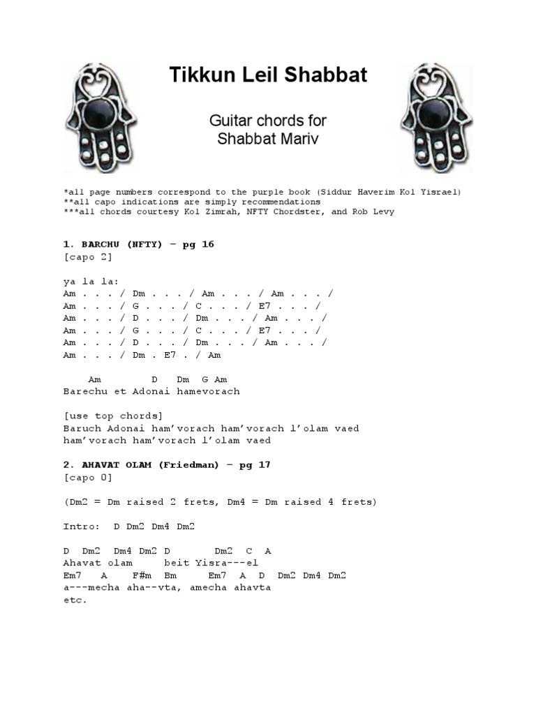 Tls Shabbat Mariv Guitar Chords