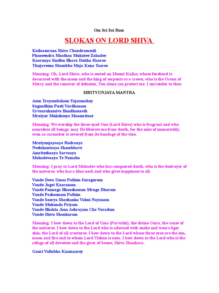 Slokas of Lord Shiva With Their Meanings | Shiva | Hindu
