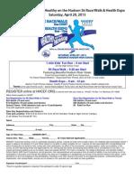 2013 HoH Run-Walk Entrance Form