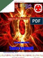 Tantra kaumudi june 2012.pdf