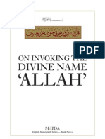023 Invoking the Divine Name Allah