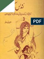 Undlas Ki Nagin by Anayat Ullah