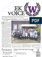 The Greek Voice - Issue 24.1