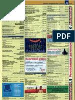 справочник KONTAKT 2005. СПб и ЛО. 3(13)