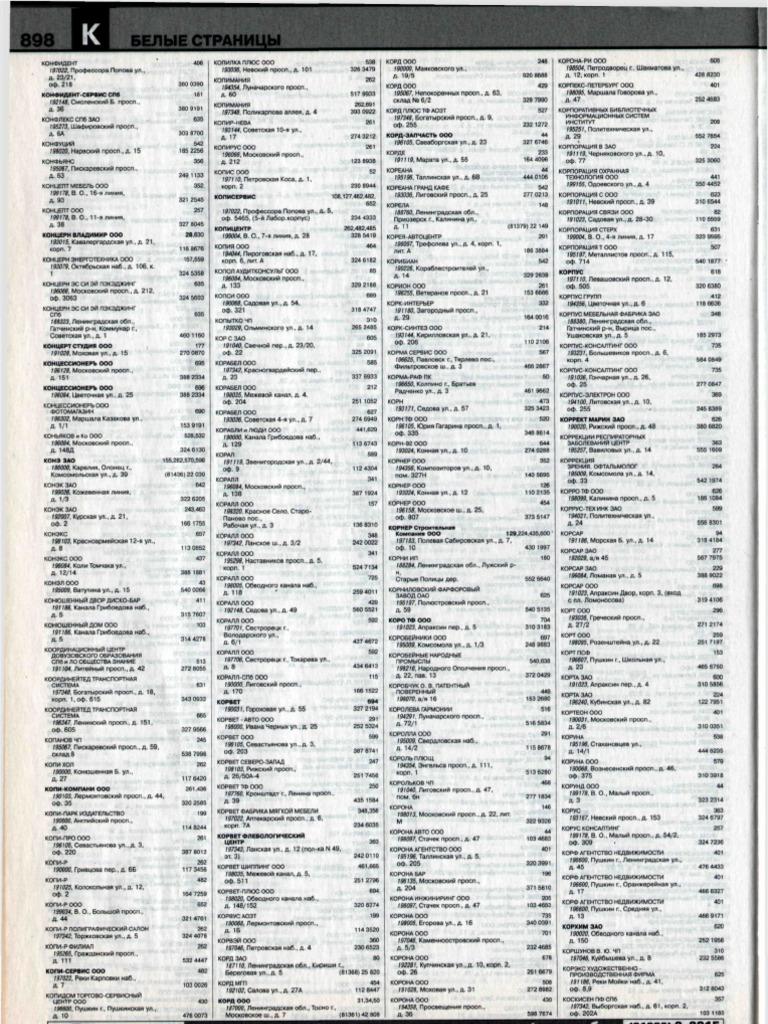 схема проезда гбоу промгимназия № 1733 ул.крупской д.10