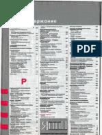 Пластинчатый теплообменник Alfa Laval TS50-MFG Пушкин