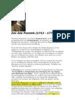 Ζαν Ζακ Ρουσσώ 2 - Γνωμικά