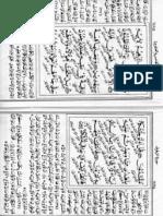tafsir al-ibriz 025