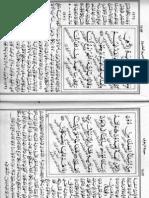 tafsir al-ibriz 026