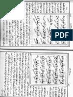 tafsir al-ibriz 027